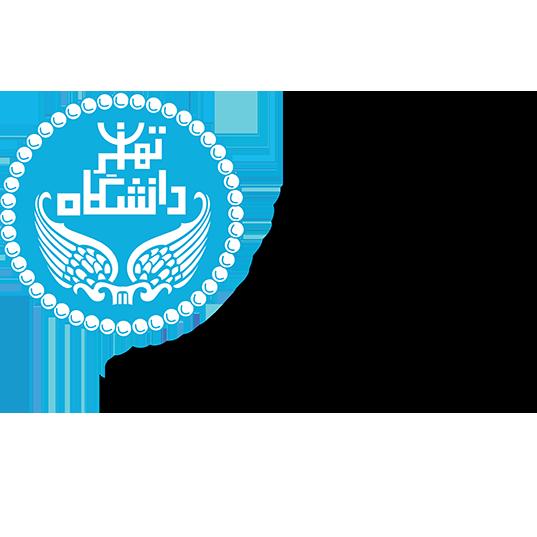 تور مجازی موزه دانشگاه تهران